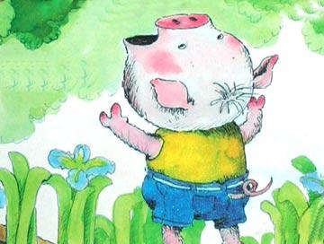 小猪唏哩呼噜