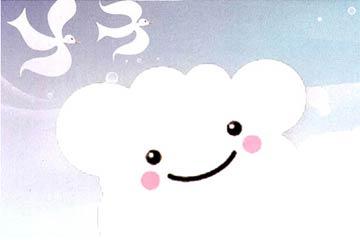 云朵儿朋友